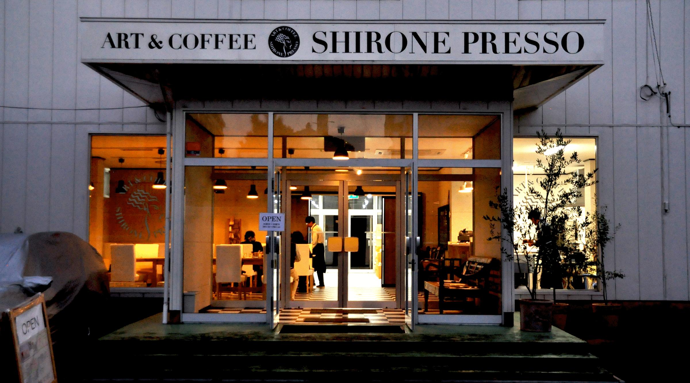sironepresso